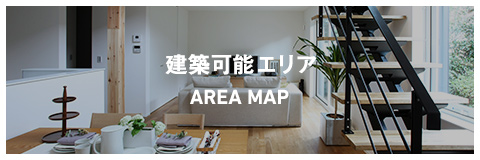 お近くのcasa sole AREA MAP